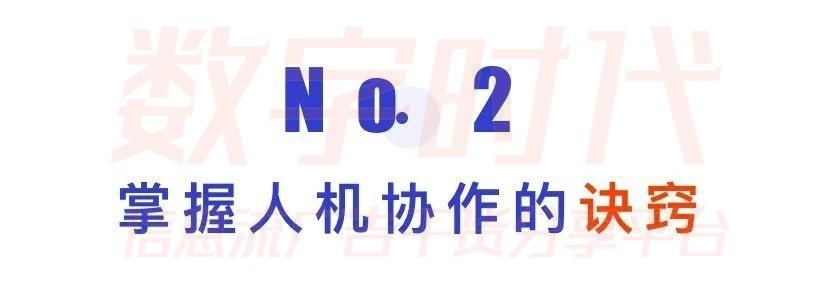 鸟哥笔记,SEM,Agnes Zhang,流量,关键词,渠道