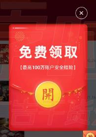信息流广告素材的常青树:红包