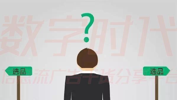 抖音feed流新手入门实操干货,建议收藏!