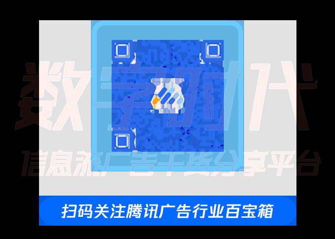 """房产行业如何抢占""""金九银十""""营销旺季的流量红利?"""