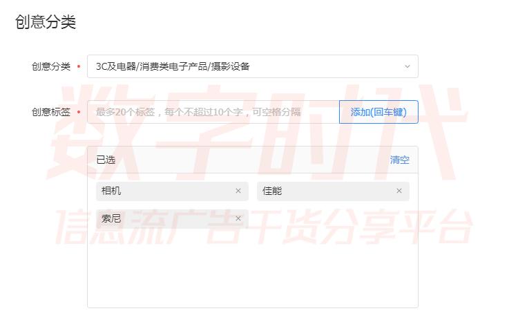"""""""Feed流广告是什么吗?""""新人必看!"""