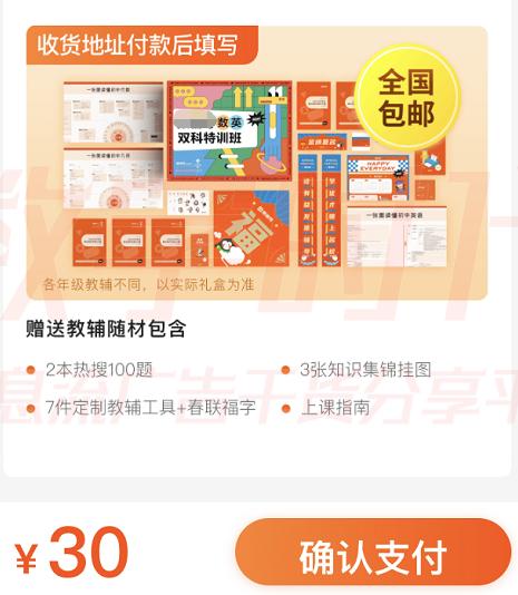 教育产品30的获客单价,900的获客成本,怎么还一直在投放?