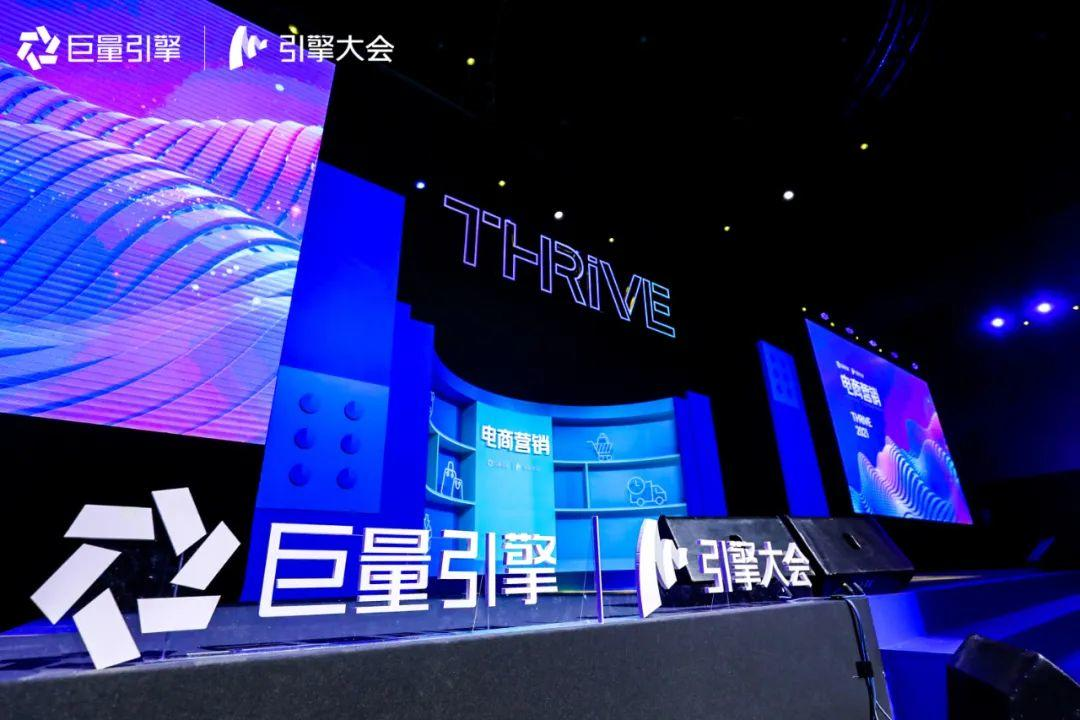 巨量引擎发布电商广告新品牌巨量千川,打造一体化电商广告平台