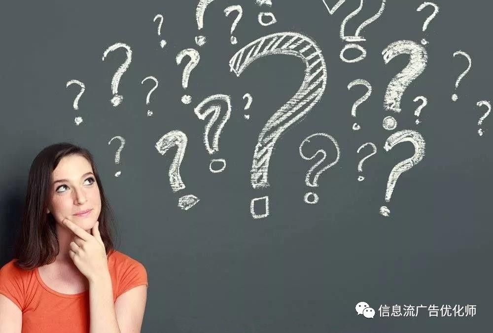 新年百问:效果类广告投放的100个怎么办?