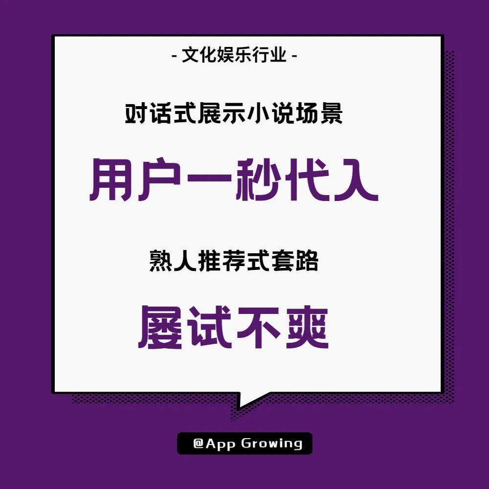 """020年Q4抖音广告投放分析"""""""