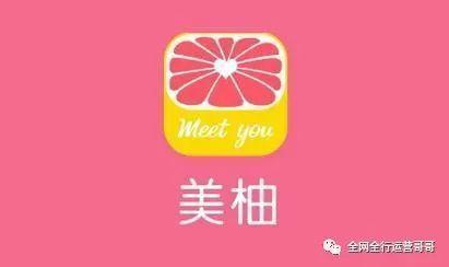 怎么在美柚页面投放广告?