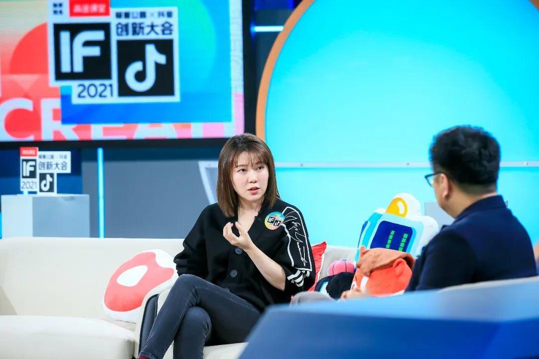 字节跳动CEO张楠:抖音的未来将围绕这6个重点……