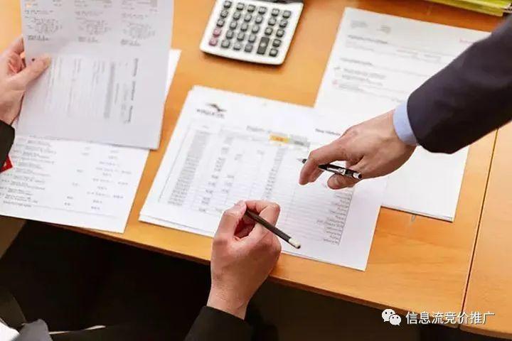 信息流,如何避免非目标客户填写表单?