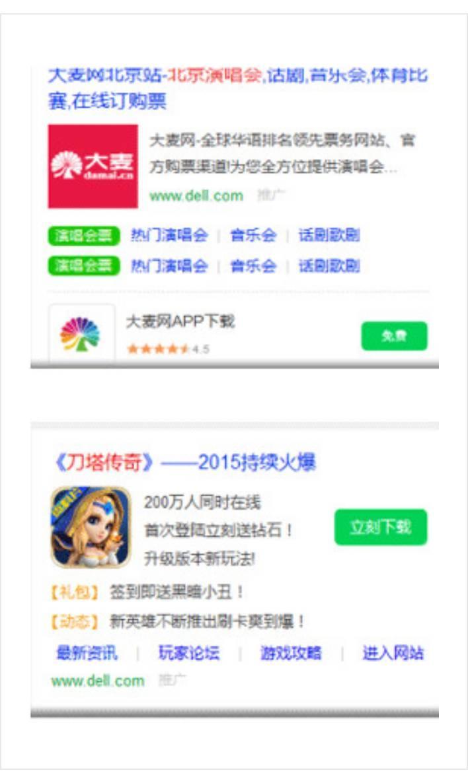 神马搜索广告介绍