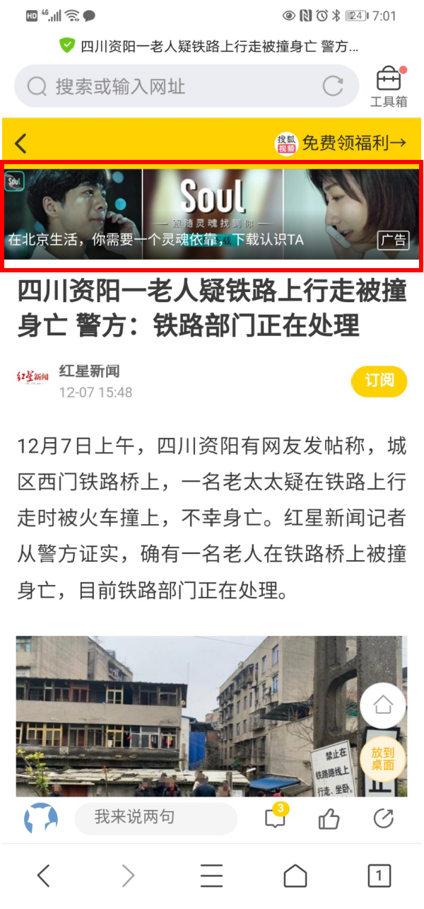 搜狐汇算产品功能更新合集(9-12月)