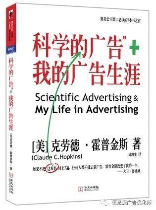 在新技术黑科技泛滥的时代,更应该科学的投广告