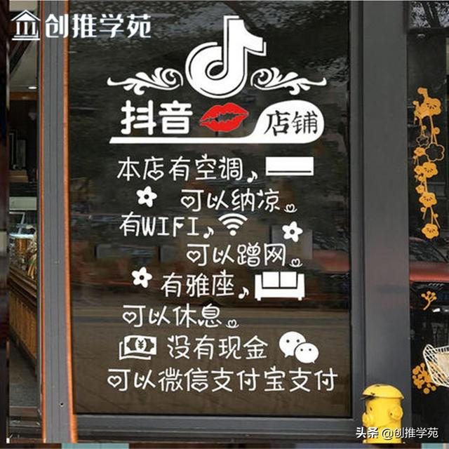 玩转抖音本地运营的新红利—抖店,揭晓抖店的核心功能和产品亮点
