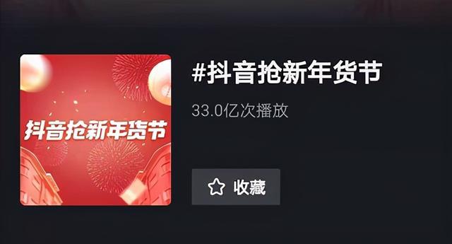 """0天GMV破8000万,抖音电商品牌服务商助力商家破局增长"""""""