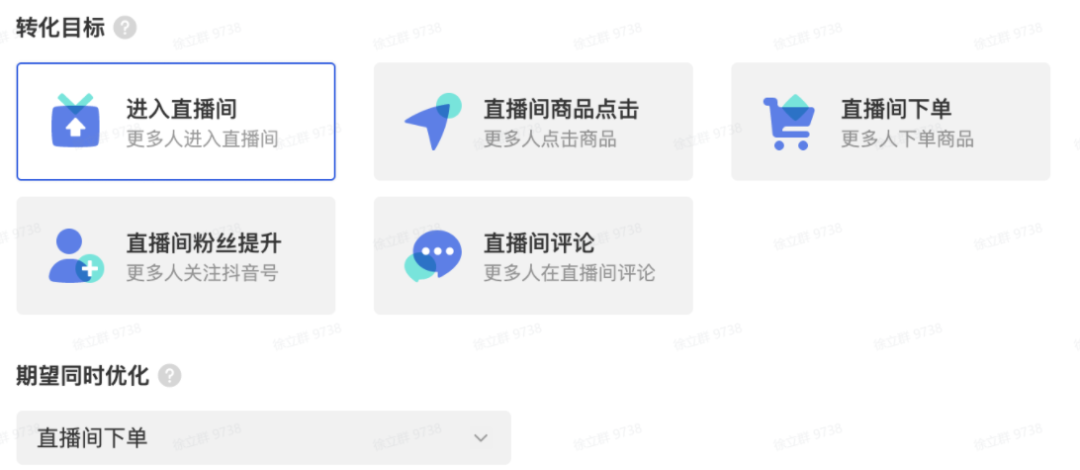 独家揭秘:抖音新广告平台巨量千川的10大变化